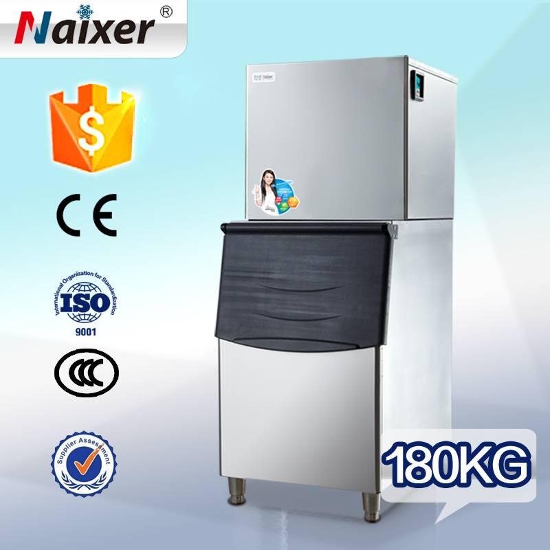Naixer automatic commercial small flake ice machine