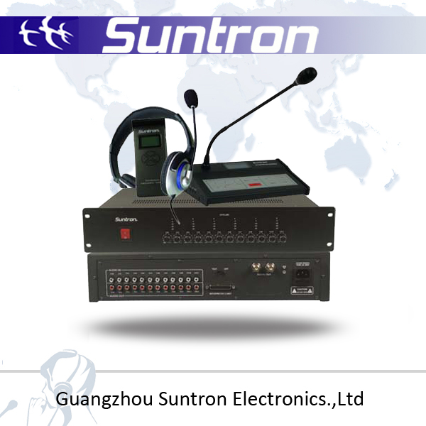 SUNTRON IR Simultaneous Interpretation System