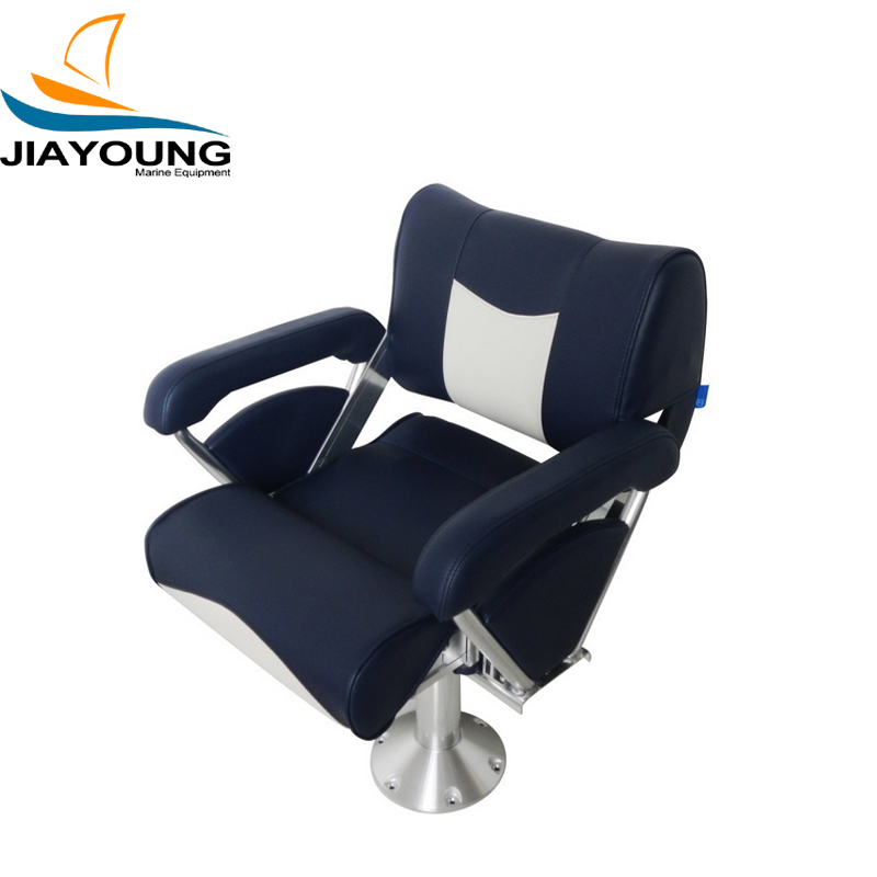 Comfortable Flip-up Boat Seat