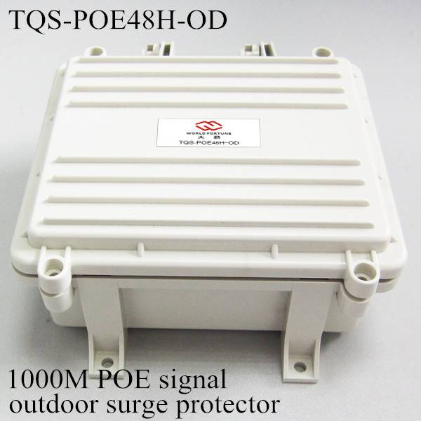 1000M POE signal outdoor surge protector