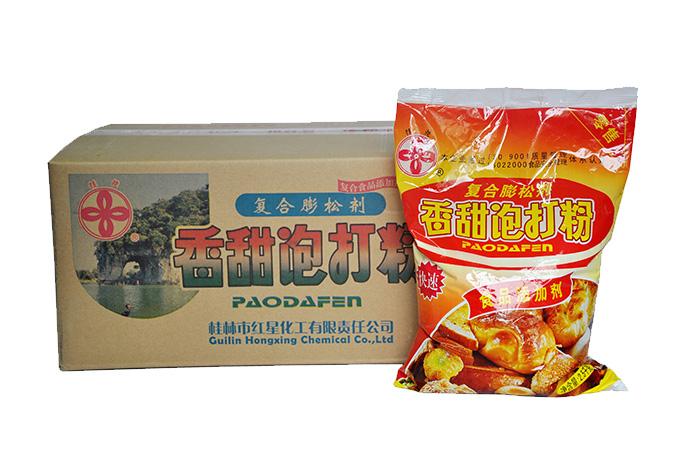 Guihua Brand Baking Powder 2.5kg/bag