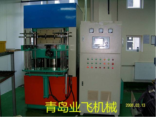 Seal type automatic vulcanizing machine