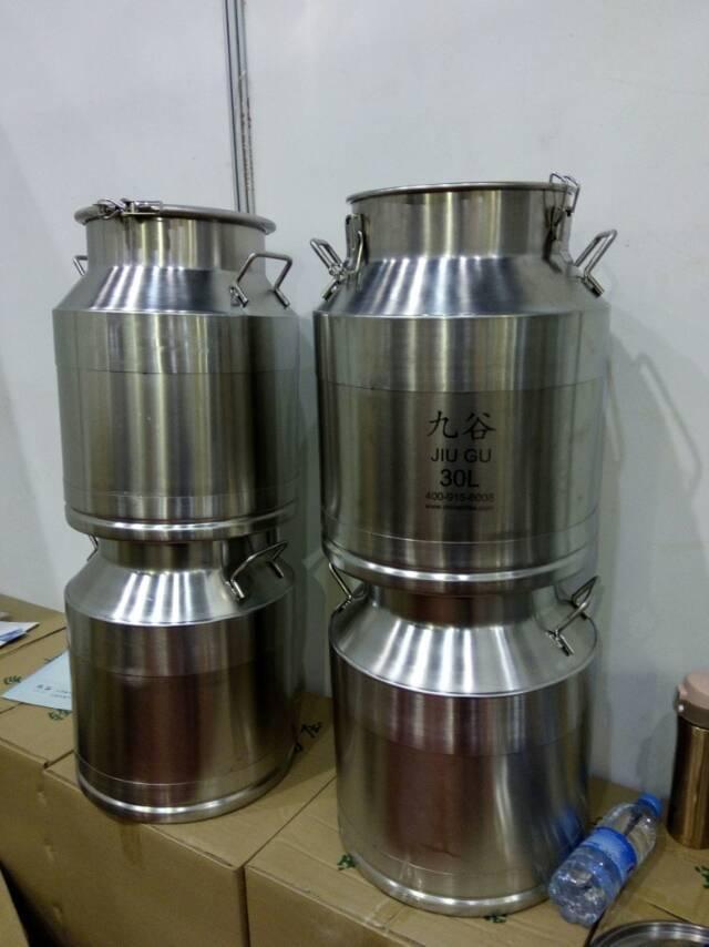 Stainless steel milk drum