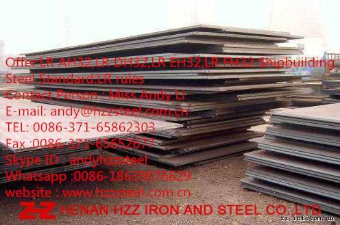 LR AH32,LRDH32,LR EH32,LR FH32,Steel sheet,Shipbuilding Steel Plate.