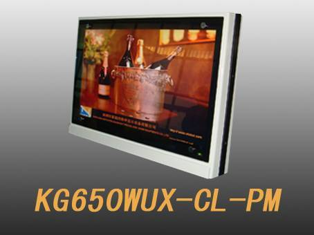 65 inch outdoor high brightness sunlight readable lcd monitor