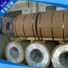 aluminium coil for light