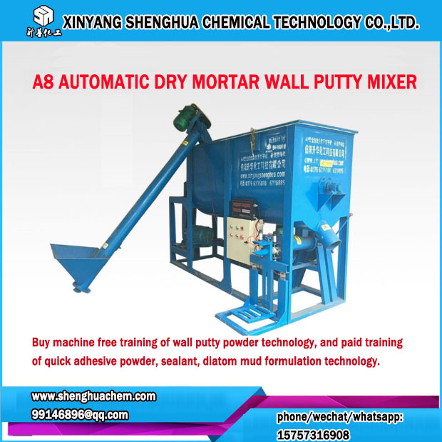 A8 automatic valve bag putty powder, dry powder mortar, computer measuring (no weighing) mixer