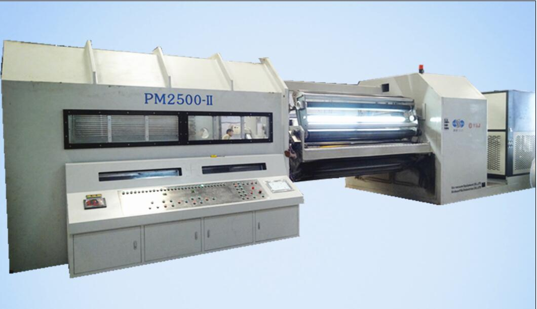 packaging film vacuum metalizing machine vacuum metallizer holographic film hot stamping foil plant