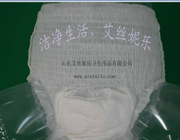 High Quality Disposable Adult Pull Up Diapers Manufacturer