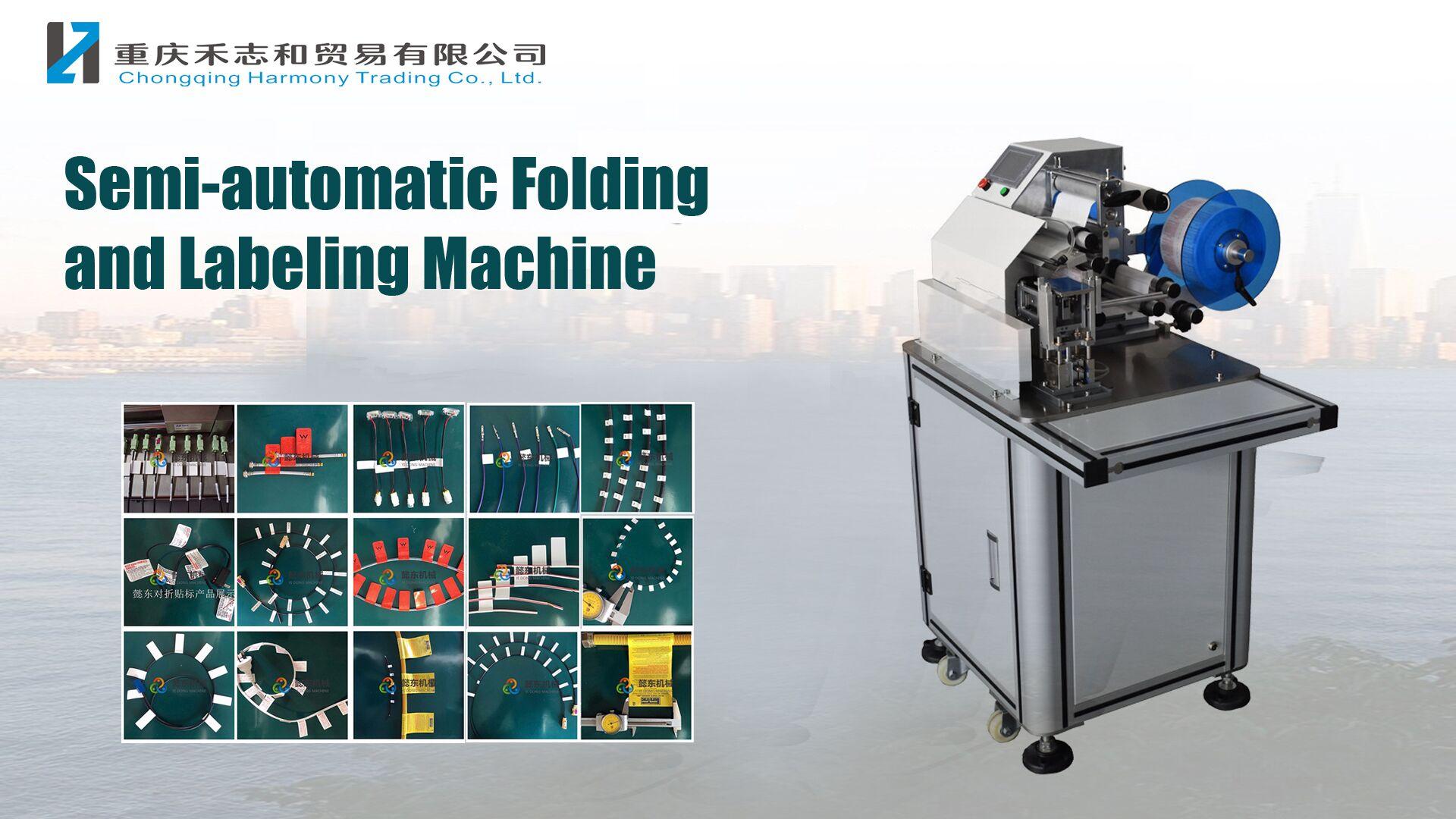 Semi-automatic Folding and Labeling Machine