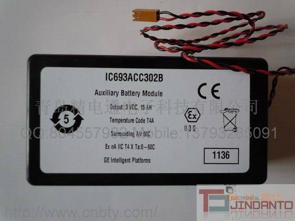 GE FANUC Battery IC693ACC302