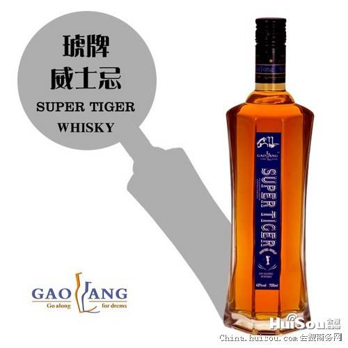 High quality alcoholic whisky factory with ISO FDA QS