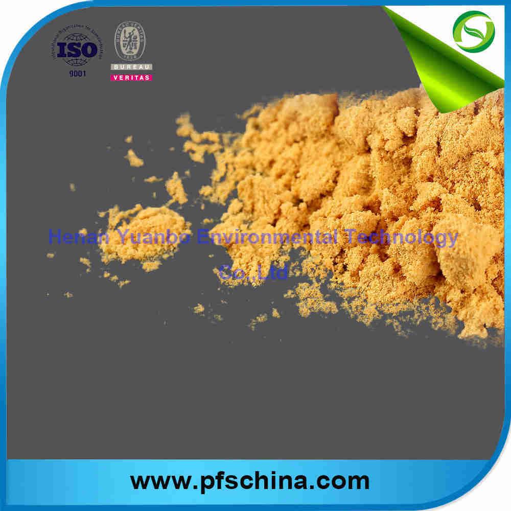 Poly Ferric Sulfate PFS Powder manufacturer