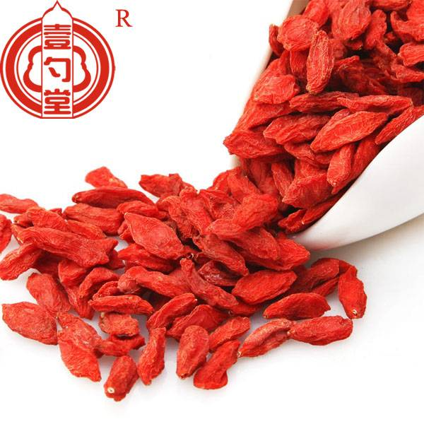 Certified organic goji berry ningxia dried goji berries