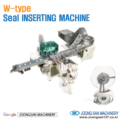 W-type cap liner seal inserting machine