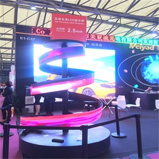 Indoor Flexible P2.5 Full Color LED Display Screen Flexible LED Module
