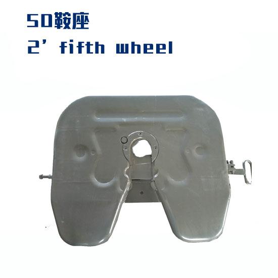 50# Semi Trailer parts Fifth Wheel