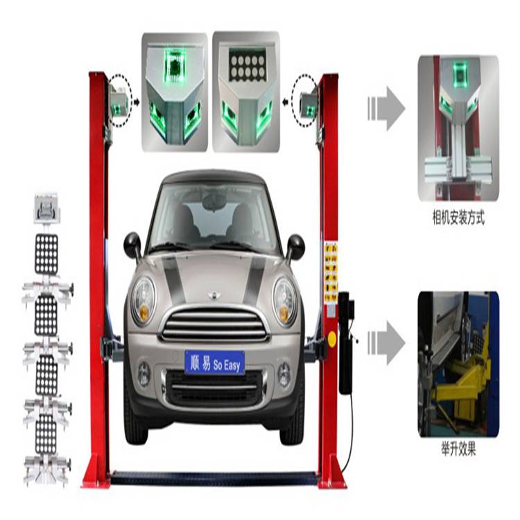 5D wheel alignment for two-post lift FEG-A-5a