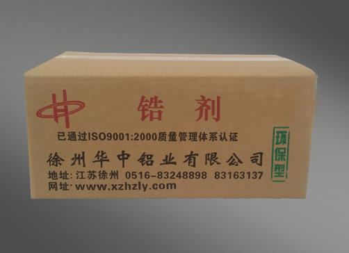 Aluminium Alloy Additive Zirconium Tablet