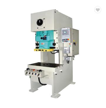 JH21 Type High Performance Press Machine