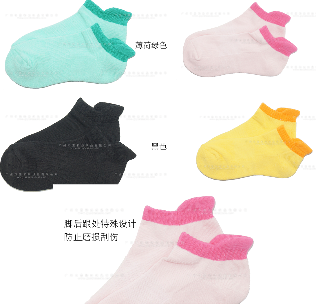 Colorful socks/ Half terry cloth knit socks/ China suppier