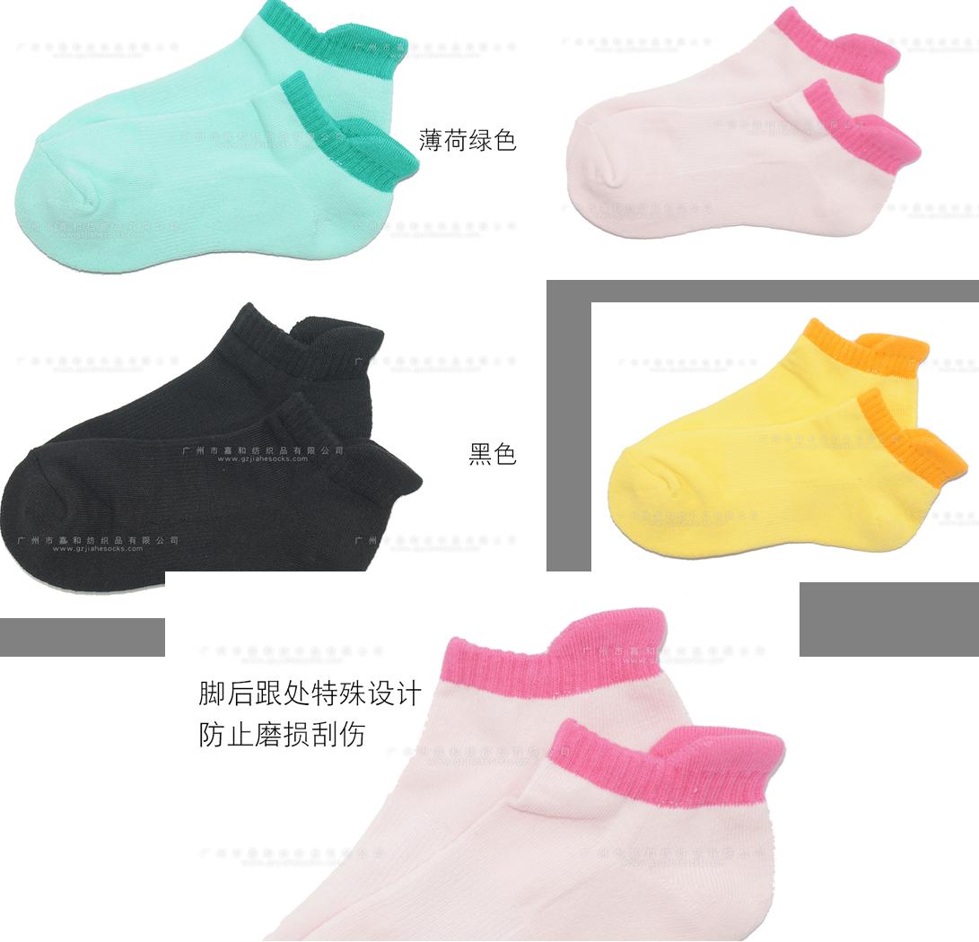 2017 New colorful socks/ Half terry cloth knit socks/ China suppier