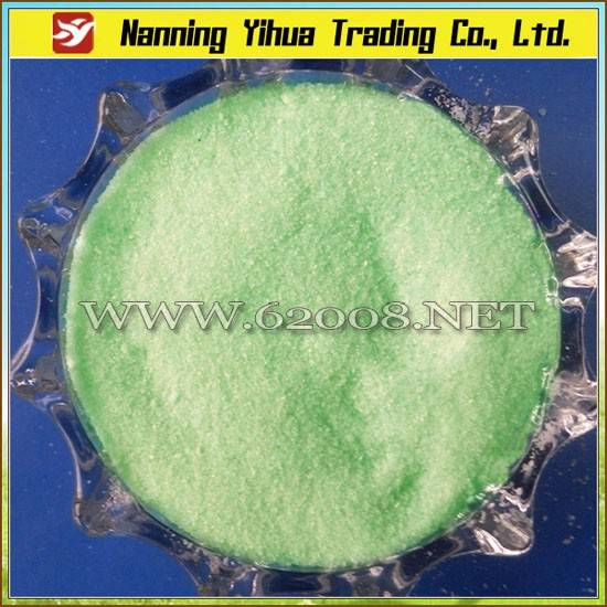 High quality 98% Ferrous sulphate heptahydrate