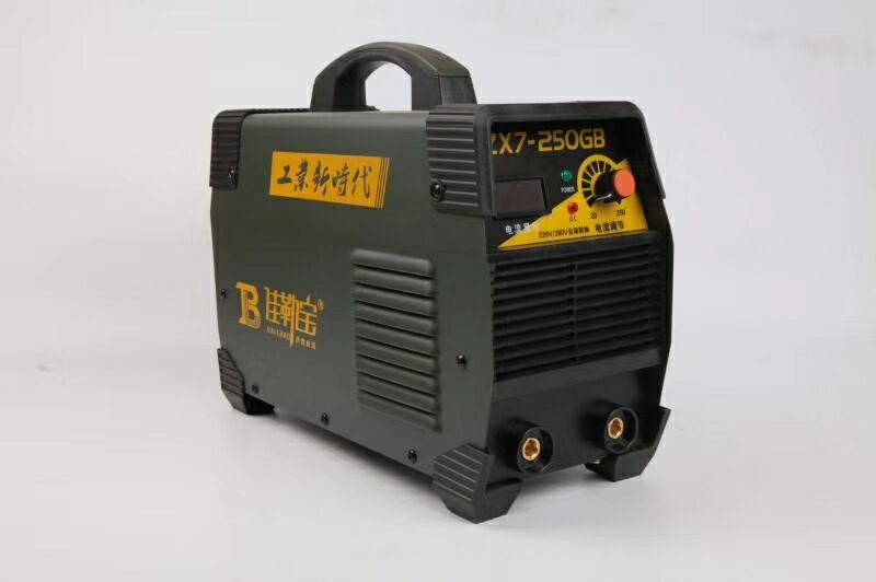 MMA-250GB Double voltage automatic conversion manual arc welding machine(IGBT)