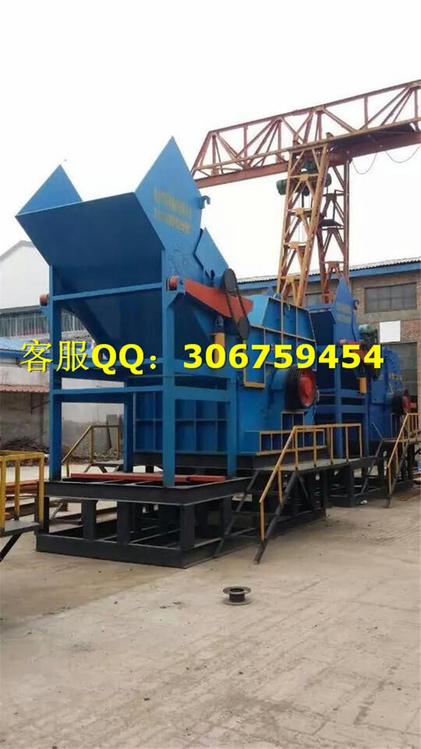 metal crusher machine metal waste crusher machine for sale