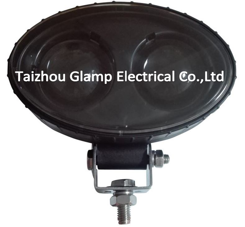 GL-02-001 LED Spot Light