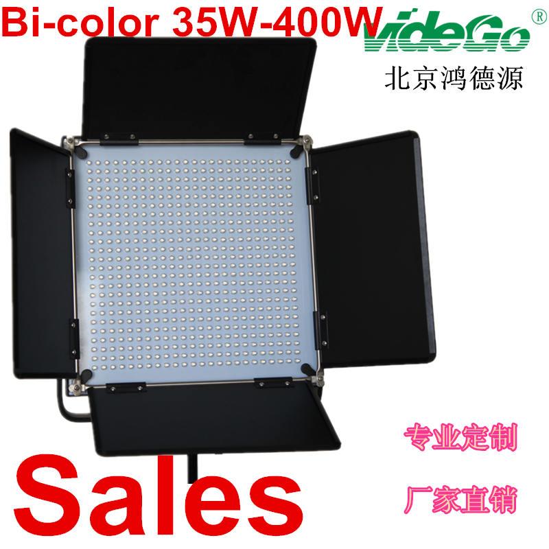 Vidego LED Film Panel Light 35W/50W/100W/200W/400W Bi-Color