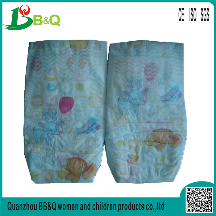 cute China pampered price baby diapers disposable in bulk