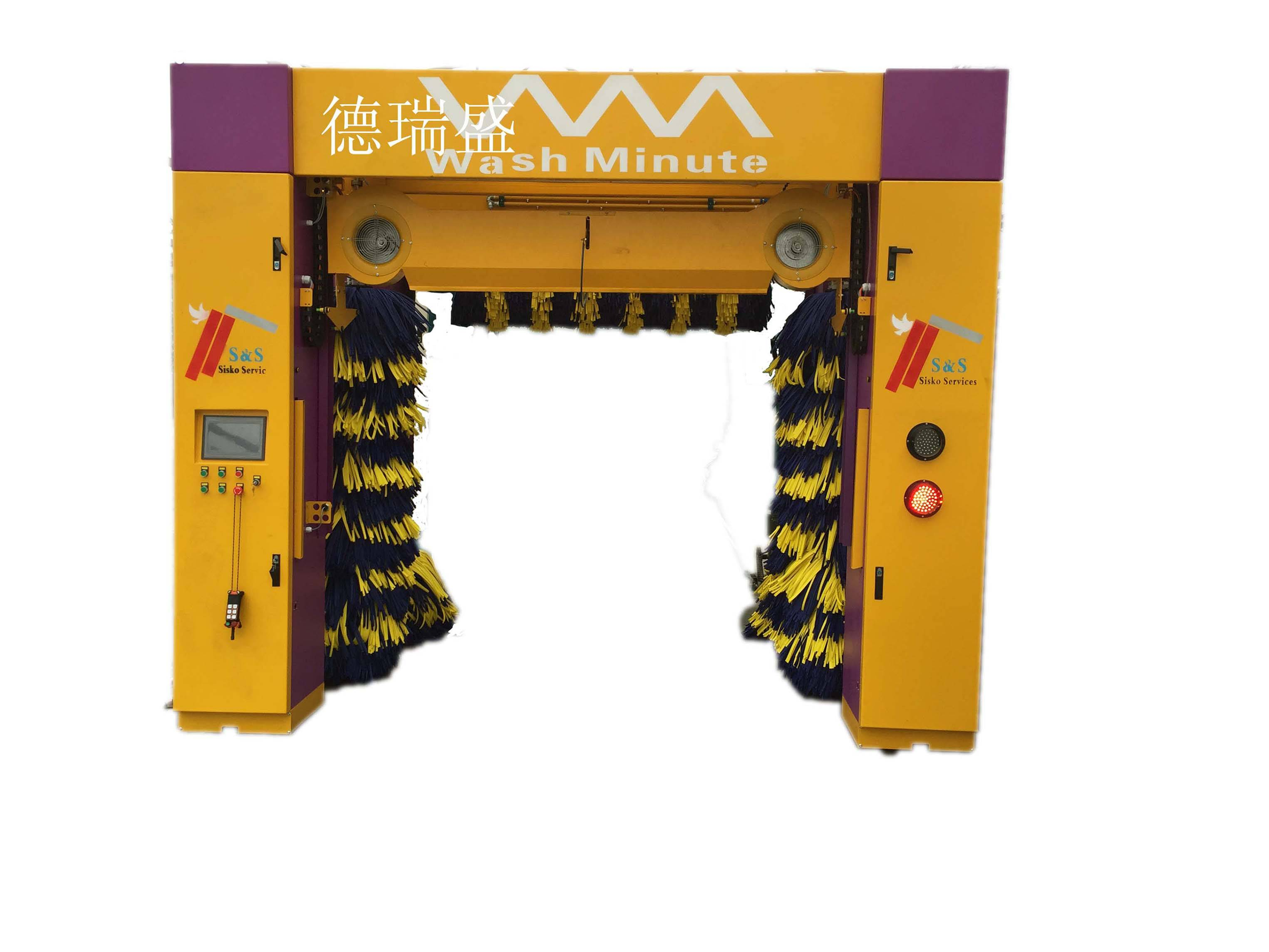 Car wash machine with Fault Self-detect function