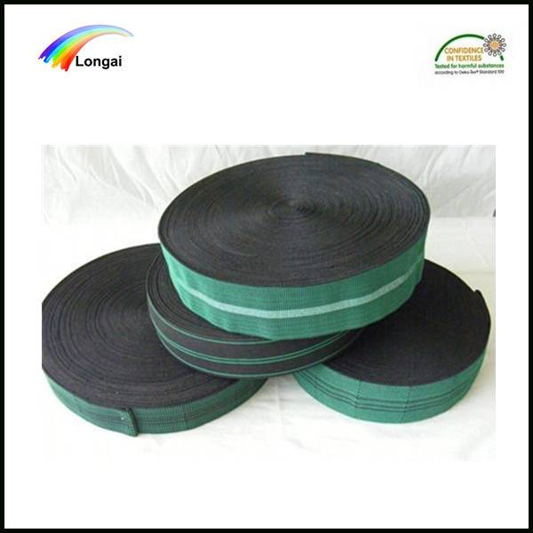 4.5cm/5cm top quality furniture elastic sofa webbing for sofa seats