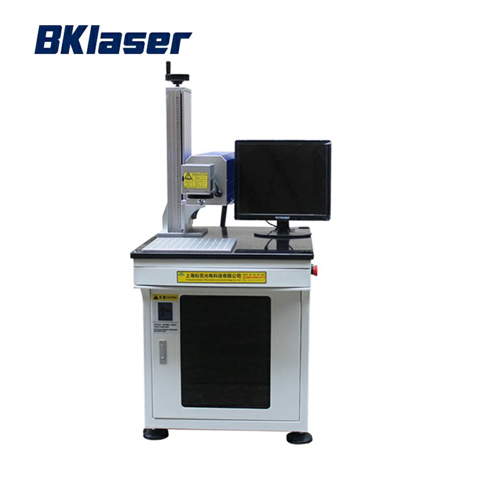 20w 30w wood acrylic co2 laser marking engraving machine