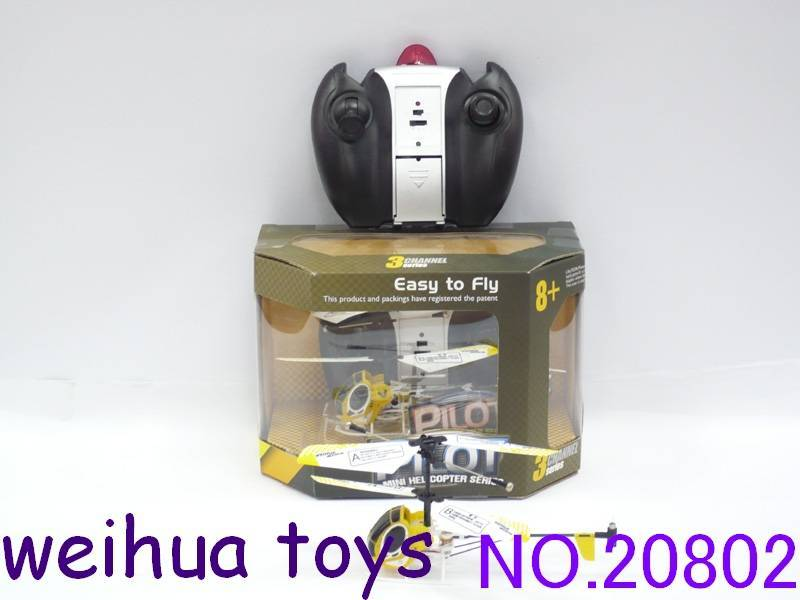 3 CH mini RC helicopter 20802