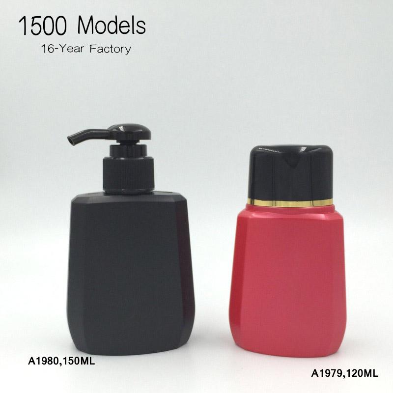 Plastic Lotion Bottles Sample Shampoo Bottle