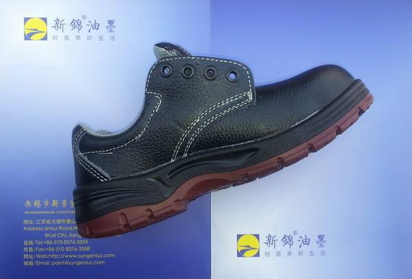 INMOULD COATING FOR DIP SOLES
