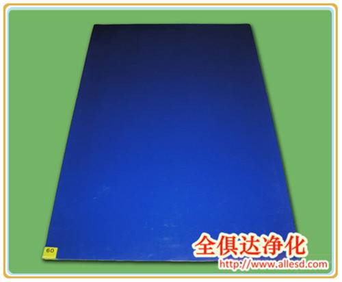 PE Peelable Disposable Frameless Floor protection Cleanroom Sticky Mat