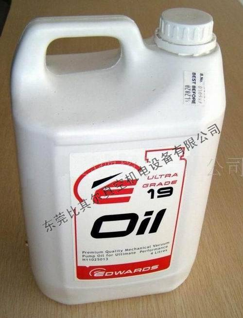 Edward vacuum pump oil UL19