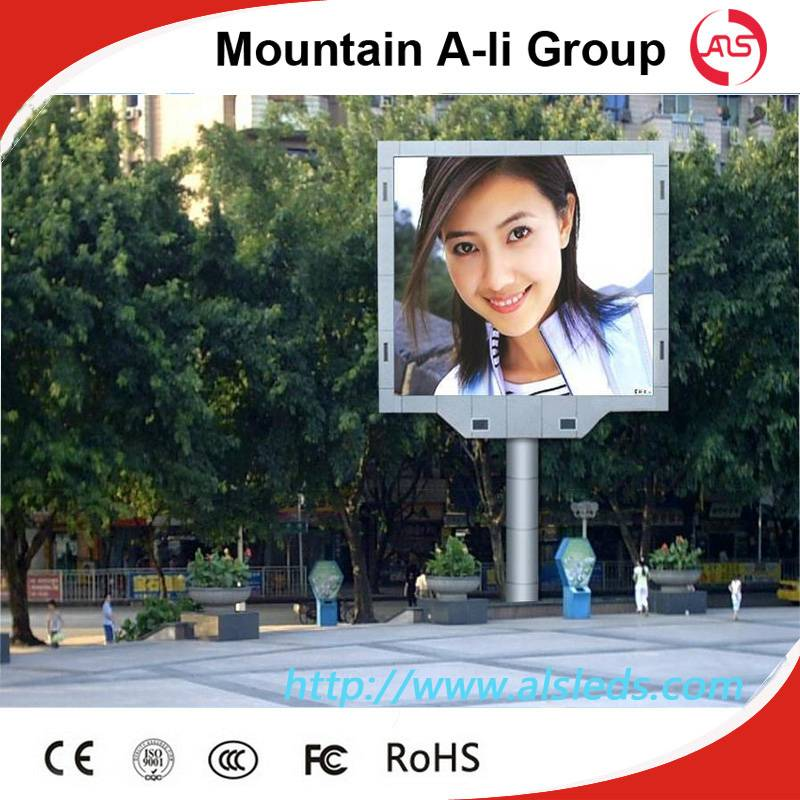 Outdoor LED P16 Display