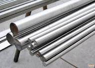 China 321  Stainless Steel Bar /Price,Supplier