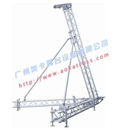 line array speaker truss / Aluminum A Truss