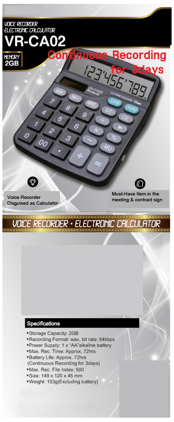Calculator Voice Recorder 2GB