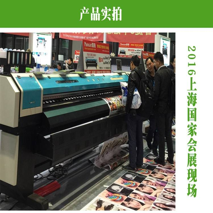 Espon wide format printer machine for paper printing