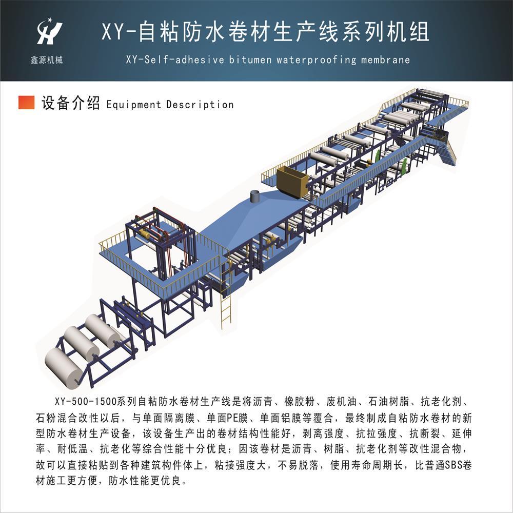 Adhesive bitumen waterproof sheet production machinery