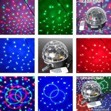 Led crystal magic ball disco or party magic ball light dmx 512 with MP3 player