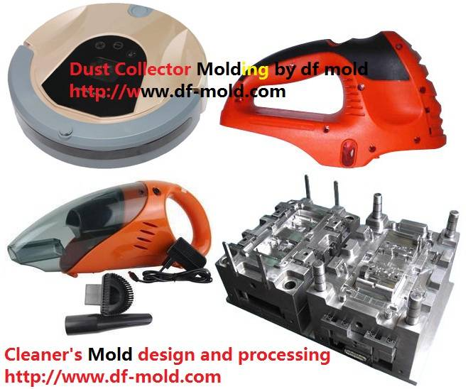 Cleaner Mould Design and Dust collector Mold processing