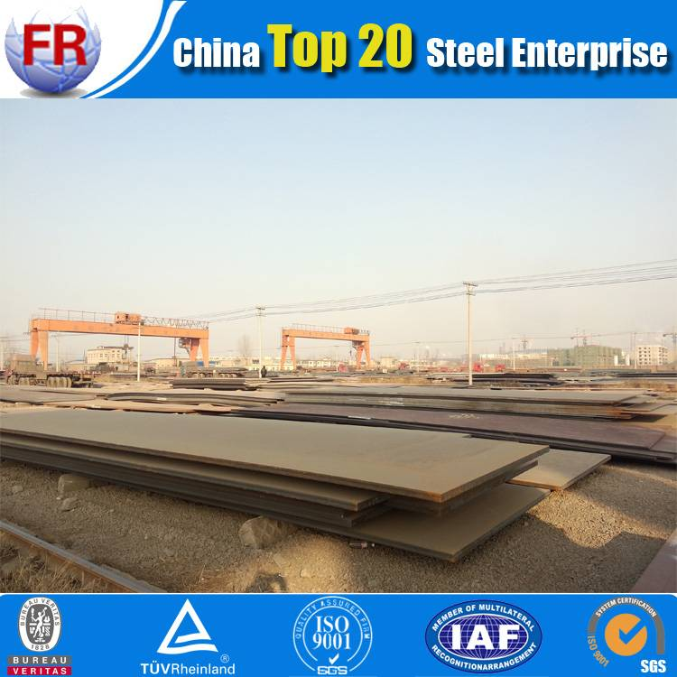 ABS Grade A ship building steel plate