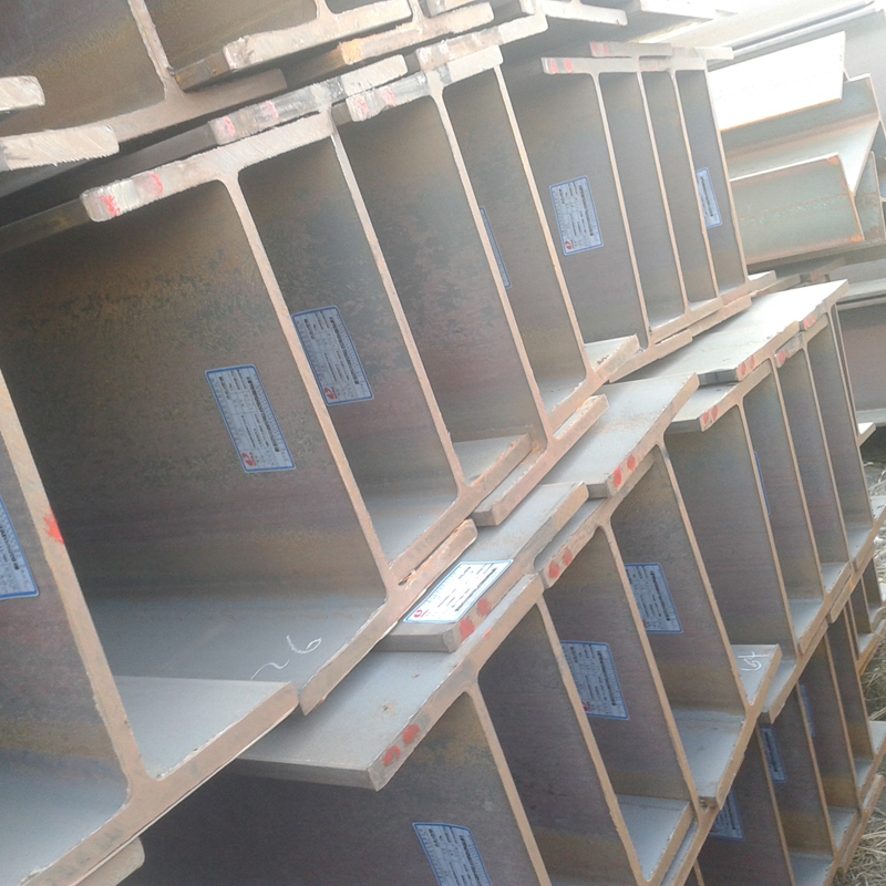 Shanghai Steel H beams for sale